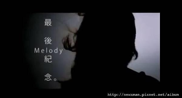 楊韻禾-最後紀念.jpg