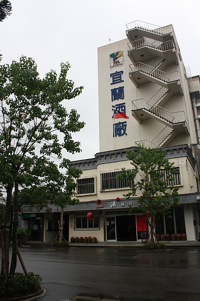 台北-武陵