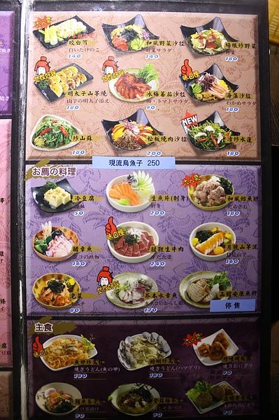 Menu-沙拉,主食.jpg