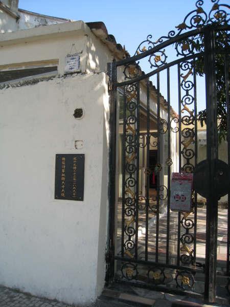 十月初五街景-這房子年紀很大了