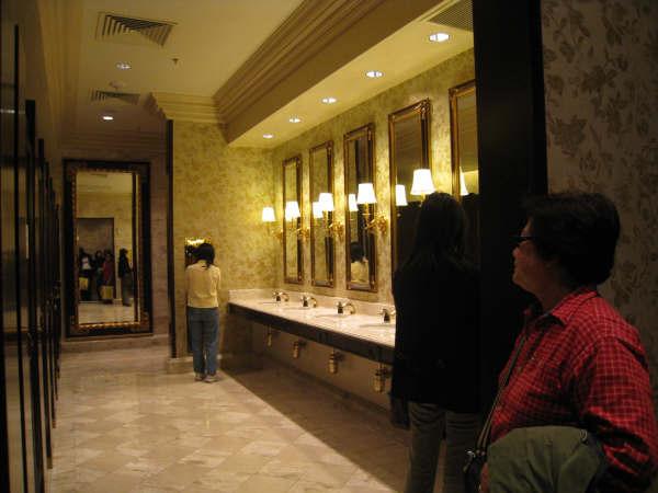 威尼斯旅店的廁所