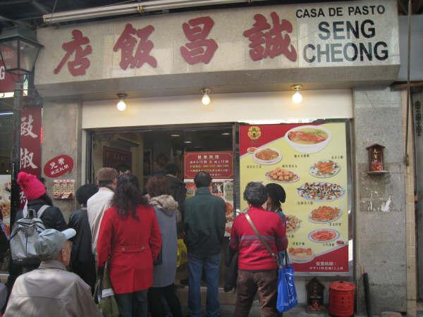 誠昌飯店-也以水蟹粥出名