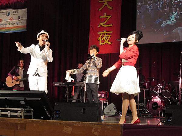 中華電信X政大之夜演唱會主持
