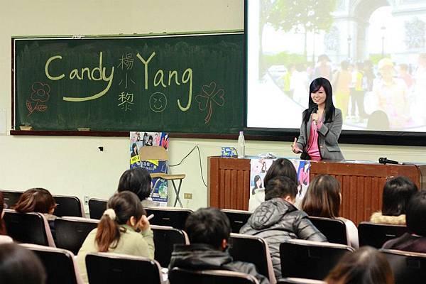 淡江大學聲音表情課程演講