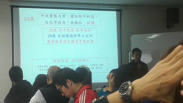 黃千碩 年輕退休 迷你退休 規劃 心得 評價