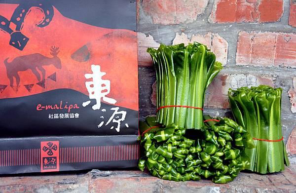 麻里巴~野菜風旅