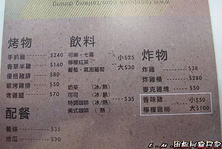 台風烤雞_006.jpg