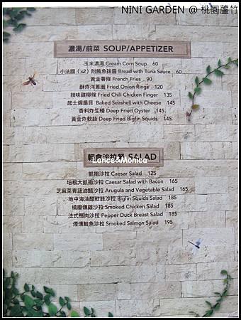 nini庭園餐廳00010.jpg