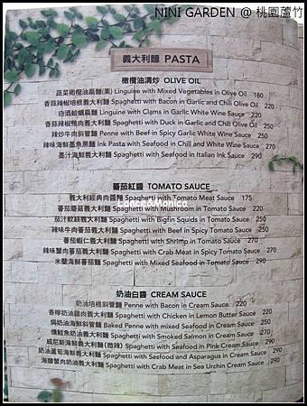 nini庭園餐廳00011.jpg