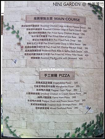 nini庭園餐廳00013.jpg