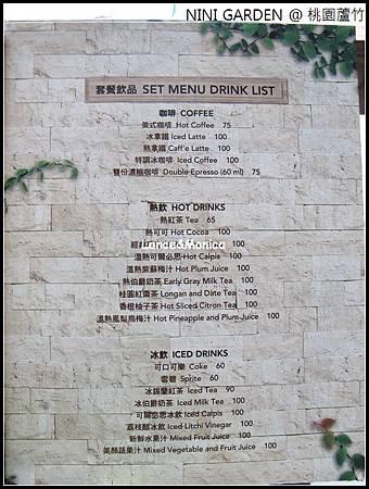 nini庭園餐廳00014.jpg