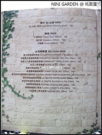 nini庭園餐廳00017.jpg