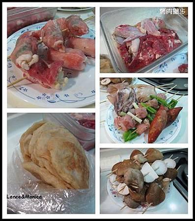 烤肉撇步1.jpg