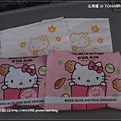 北海道@TOMAMU渡假村027.jpg