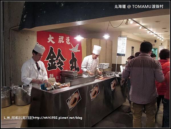 北海道@TOMAMU渡假村050.jpg