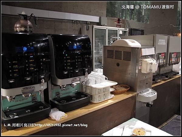 北海道@TOMAMU渡假村053.jpg