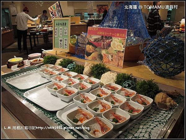北海道@TOMAMU渡假村063.jpg