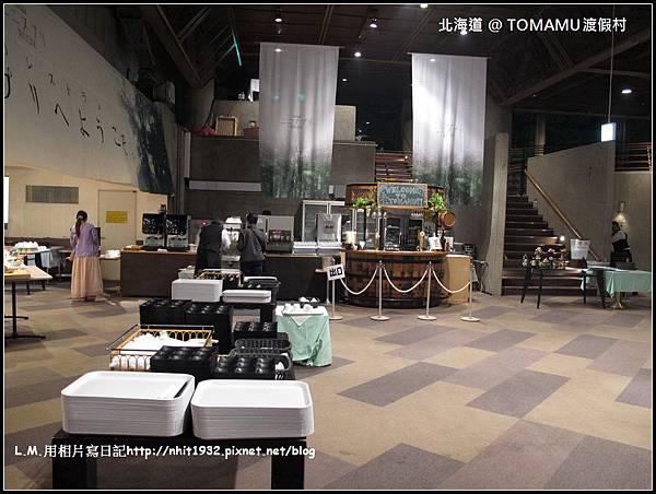 北海道@TOMAMU渡假村068.jpg