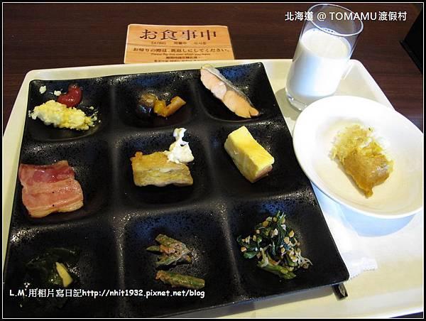 北海道@TOMAMU渡假村079.jpg