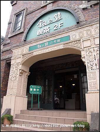 小樽市區0010.jpg