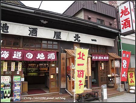 小樽市區15.jpg