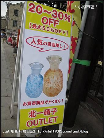 小樽市區0017.jpg
