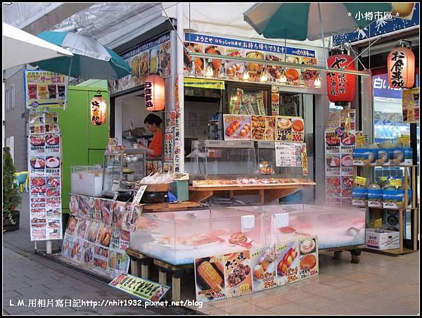 小樽市區36.jpg