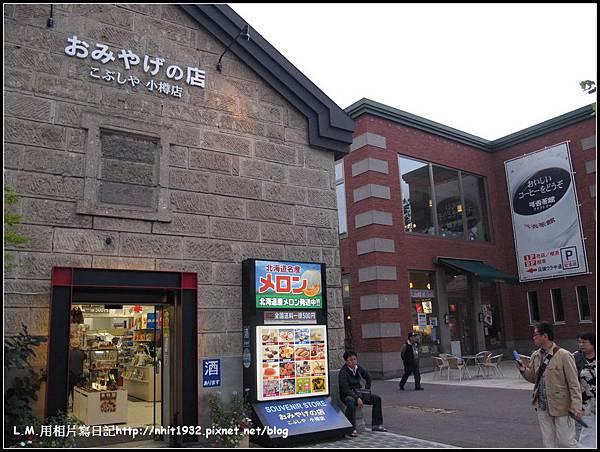 小樽市區37.jpg
