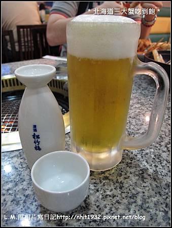 北海道三大蟹吃到飽002.jpg