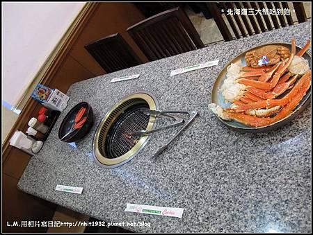 北海道三大蟹吃到飽06.jpg
