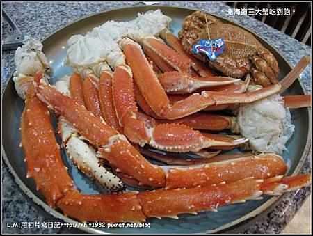 北海道三大蟹吃到飽07.jpg
