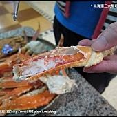 北海道三大蟹吃到飽09.jpg