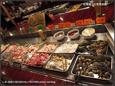 北海道三大蟹吃到飽11.jpg