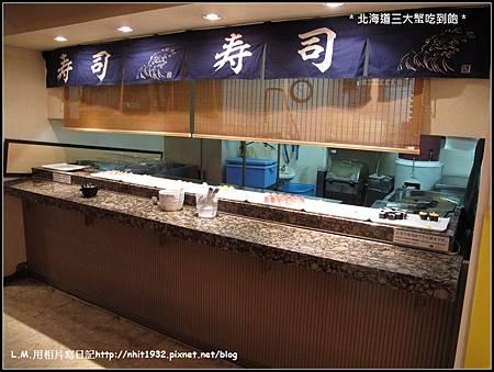 北海道三大蟹吃到飽13.jpg