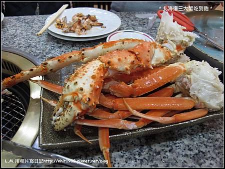 北海道三大蟹吃到飽16.jpg