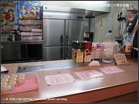 北海道三大蟹吃到飽17.jpg