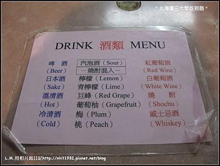 北海道三大蟹吃到飽18.jpg