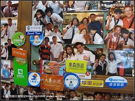 北海道三大蟹吃到飽23.jpg
