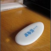 政壽司003.jpg