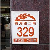 紅螃蟹0012.jpg