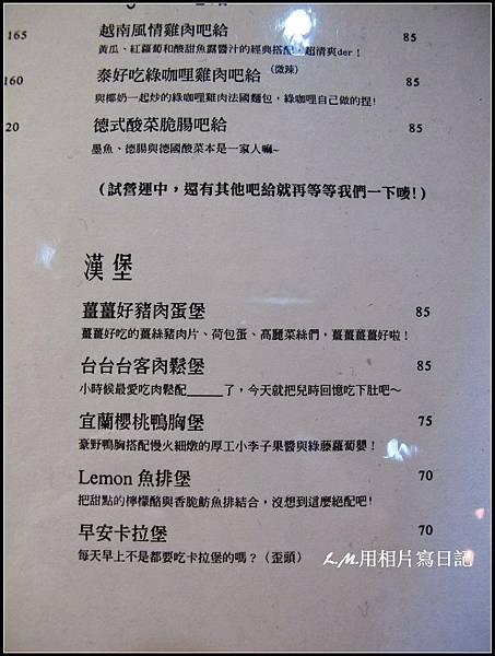 好初deliⅡ15.jpg