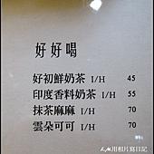 好初deliⅡ22.jpg