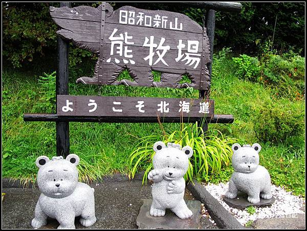 北海道第三天015.jpg