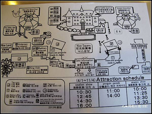 北海道第三天021.jpg