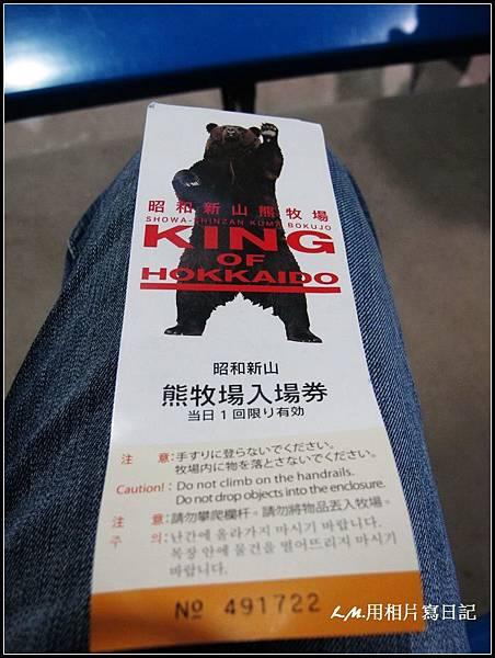 北海道第三天072.jpg