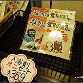 北海道第三天096.jpg