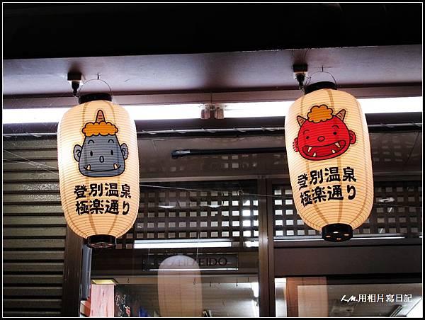 北海道第三天115.jpg