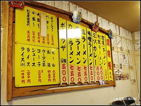北海道第三天120.jpg