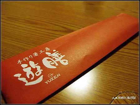 北海道第三天135.jpg