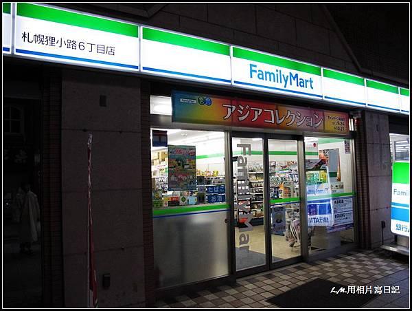 北海道第三天00010.jpg